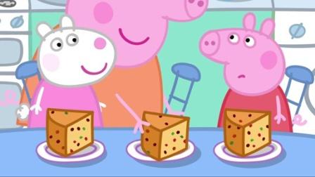 小猪佩奇第二季:假想的朋友