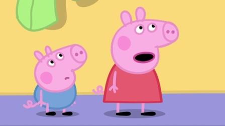 小猪佩奇第二季:笔友