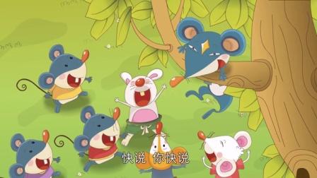 中國經典童話故事82 老鼠開會