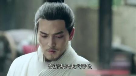 秦时明月 TV版 《姑夫穿了个帮》《秦时明月》卫