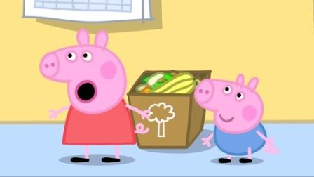 小猪佩奇第三季:一起堆肥
