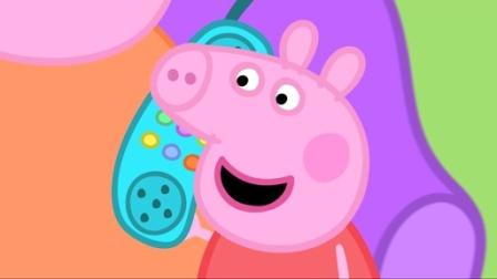 小猪佩奇第三季:小兔理查德来玩耍