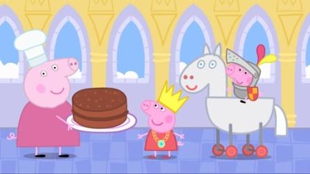 小猪佩奇第三季:公主佩奇