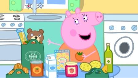 小猪佩奇第三季:幼儿园的小熊泰迪
