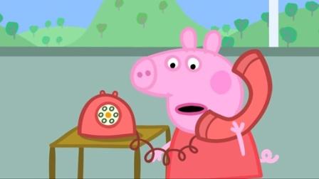 小猪佩奇第三季:消防车