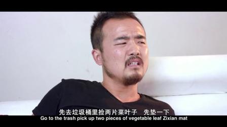 郑云工作室 2016 主任的圈套 奇葩笨贼抢劫运钞车