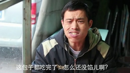 郑云工作室 2013 史上最酷河南餐馆老板