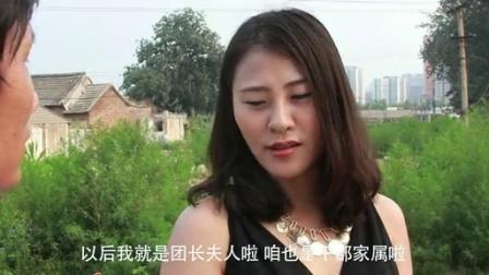 郑云工作室 2013 古惑仔之卖官记
