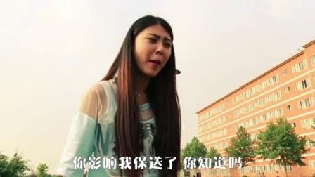【牛人】学校里的疯子 屌丝保护女神错扇校长