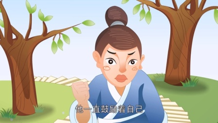 中國經典童話故事63 重陽節