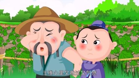 中国经典童话故事68 智擒盗贼