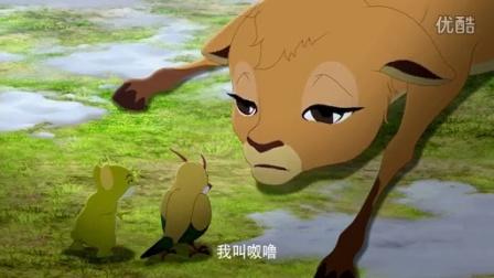 奇趣探险动画电影《藏羚王之雪域精灵》冒险版预告片