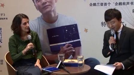 有声读物《小王子》面世刘烨配音 老婆安娜分享诺一成长点滴 151025