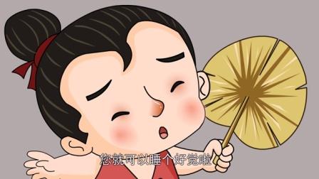 中国经典童话故事70 黄香温席