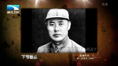 大揭秘 2017 解放战争 平津战役(一)