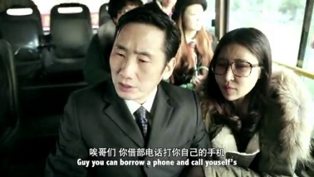 郑云工作室 2014 高峰乘地铁一年丢十部手机