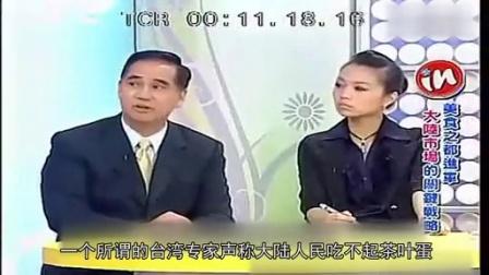 【牛人】囧闻一箩筐 2014十大热门事件 29