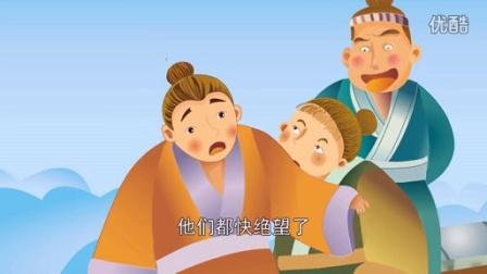 中国经典童话故事31  不食无主梨