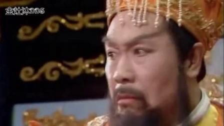 疯狂的唐僧 2015 西游记前传(二) 蟠桃大会的秘密