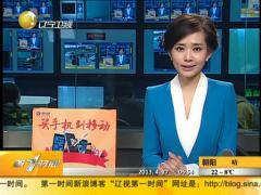 """""""杭州余杭扑克牌抛尸案""""追踪:宏大作案疑心人落网[第一年华]"""