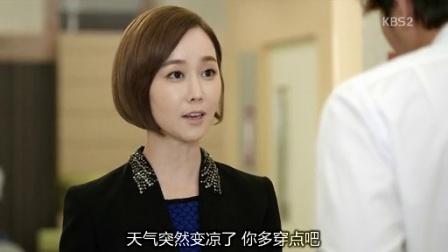 Good Doctor016[韩语中字]TSKS,朱元,朱相昱,文彩元相关的图片