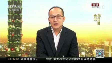 中國新聞 12:00 170622