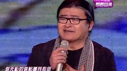 浙江卫视2011-2012梦想盛典跨年晚会 歌曲《情怨》刘欢 崔闯相关的图片