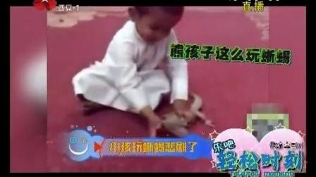 轻松时刻 第一季 西安电视台:西安午新闻 1403