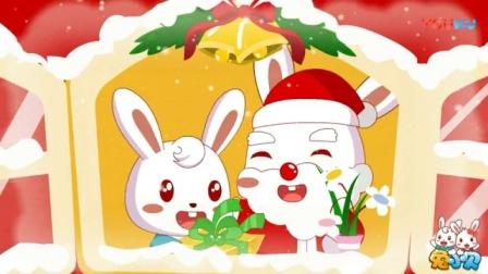 兔小贝系列儿歌  平安夜童话 (含)歌词