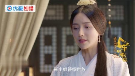 《大军师司马懿之军师联盟》未播花絮抢先看!