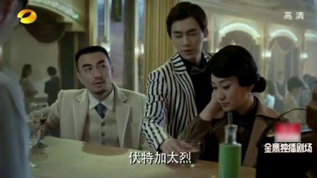 李易峰酒吧搭讪美女,美女看起来对这个帅哥却