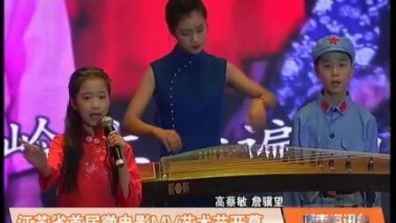 江苏省首届微电影MV艺术节开幕 城市资讯台 171