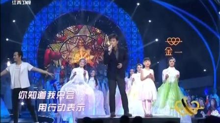 江西跨年 第十九段 江西卫视跨年晚会拼接 2018