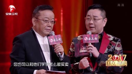 2017年安徽衛視國劇盛典全程回顧