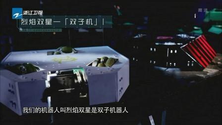 铁甲雄心 第七段 铁甲雄心拼接版 20180115 高清版