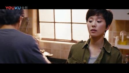 《心理罪之城市之光》文淇自称邓超老婆 与刘诗诗争风吃醋