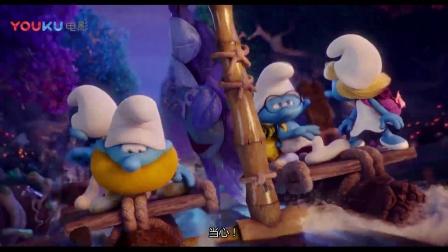 《蓝精灵:寻找神秘村》  好心帮助落水的格格巫 反被恩将仇报