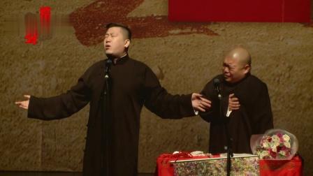 《我是歌手》张鹤伦 郎鹤炎 06—在线播放&m