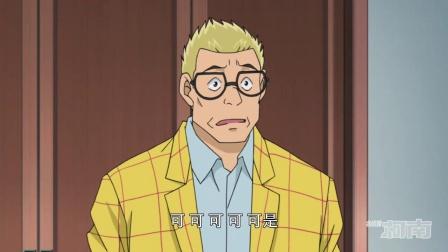 名侦探柯南:恩师被杀,他为保护恩师名誉却做这么荒唐过分的事!