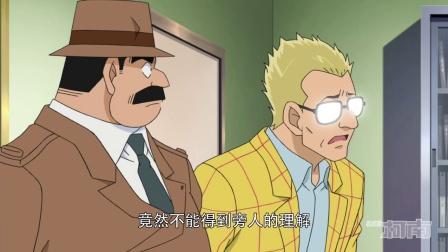 名侦探柯南:沉睡的小五郎已上线!接下来就是吊打凶手的时间啦!