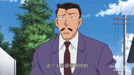 名侦探柯南:心疼柯南!破案已经很难了,还要再带一个巨婴宝宝!