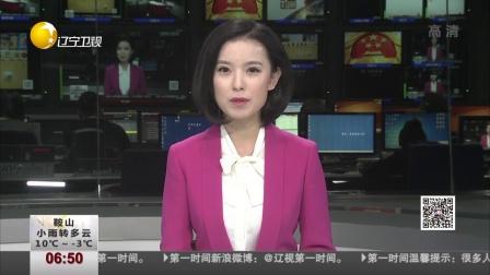 """正月十五""""闹元宵"""":巧手姥姥!她包""""麻将元宵""""逗孙女 第一时间 180303"""