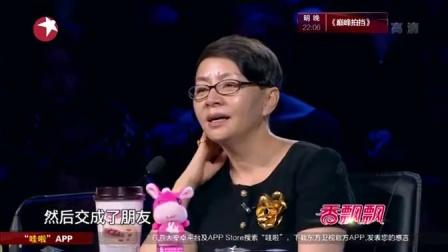 傻偷笨贼糗事多 金铺打劫闹乌龙 笑傲江湖 1511