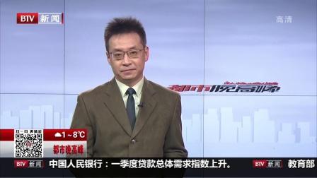 浙江杭州 一游客酒店门口停车堵了路 遭撞开