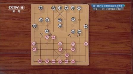 棋牌�� 180317