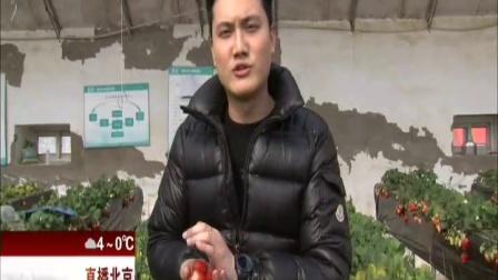 今天北京大部分地区迎雨夹雪 门头沟、房山飘雪