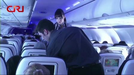 坐飞机怕染上流感?靠窗位置更卫生 软性国际 20180322