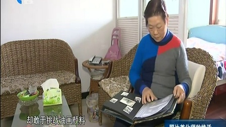 东莞桑拿女技师照片 –图片