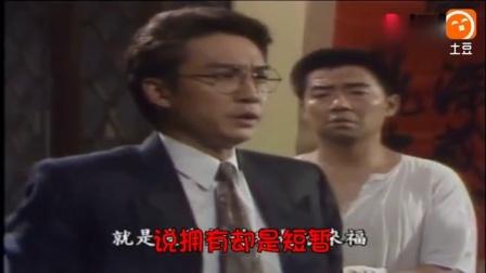 70、80記憶,1989年電視劇《春去春又回》馬景濤主演,甄妮演唱!