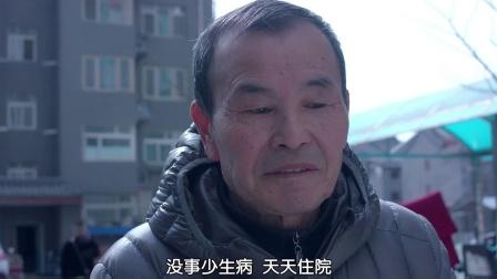 年迈老人意外晕倒,是谁救了他?
